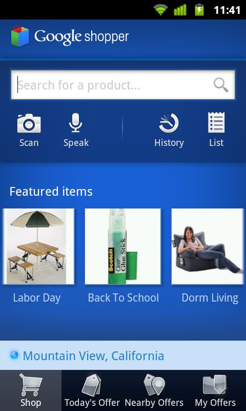 Google+Shopper+update+adds+%2B1+feature%2C+bug+fixes+and+more