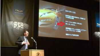 RIM's slide shows the new BBX name for its QNX platform