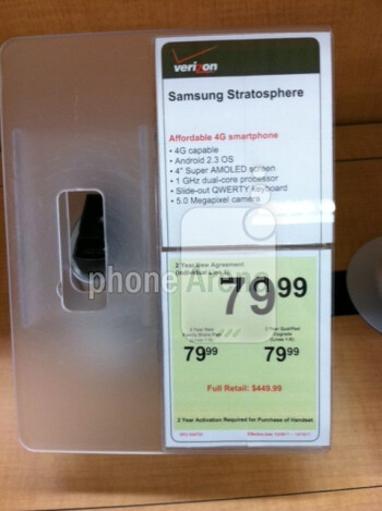 Samsung Stratosphere priced at $79 at Staples