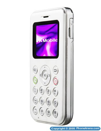 FCC says hello to VK Mobile - VK2010 and VK2020 approved