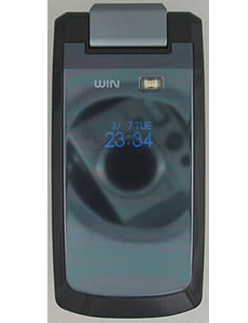 Kyocera unveils W41K woofer phone