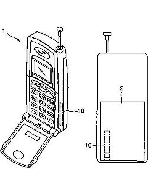 Samsung develops a perfume spraying phone