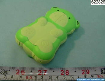iCare Kid's mobile phone for GSM approved by FCC