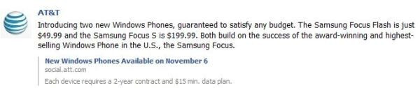AT&T says it will launch the Samsung Focus S and Focus Flash on November 6th - AT&T to launch Samsung Focus S and Samsung Focus Flash on November 6th