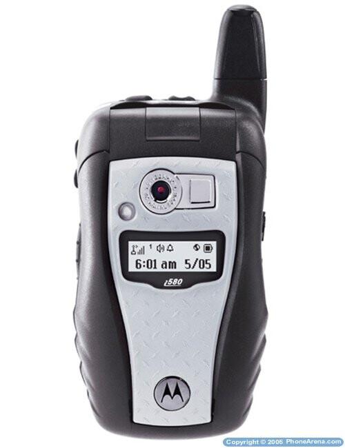 Motorola unveils a rugged iDEN clamshell – i580