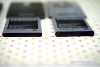 Check out the slightly thicker extended battery at right for the Samsung GALAXY Nexus