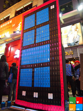 Nokia Hong Kong makes giant Windows Phone out of... more Windows Phones