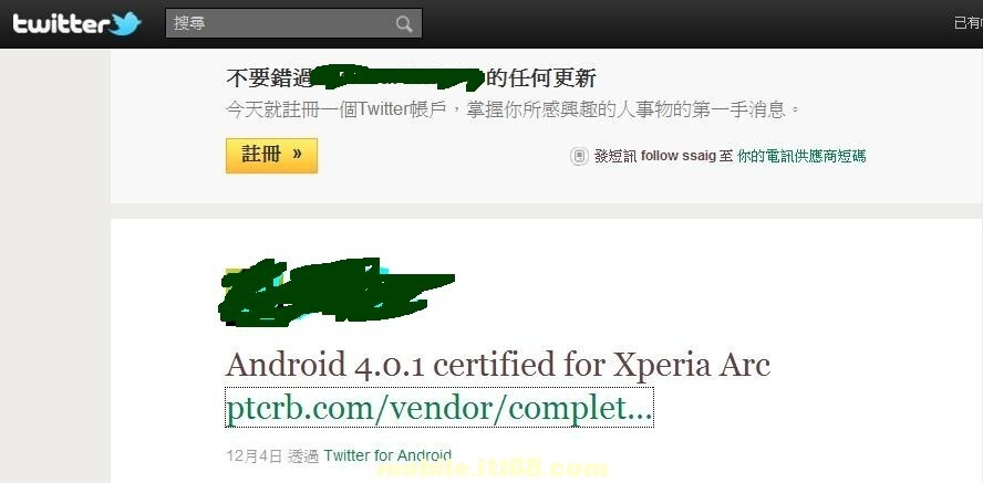 Sony Ericsson Xperia arc and neo Android ICS firmware submitted for