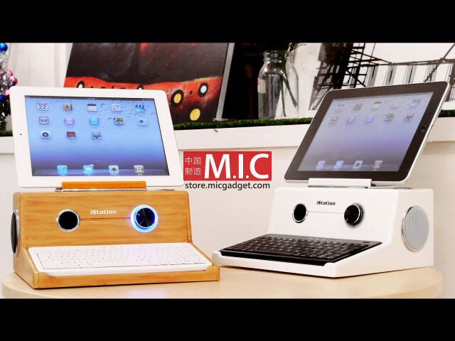 Istation Camouflages Your Ipad Into An Apple Computer From