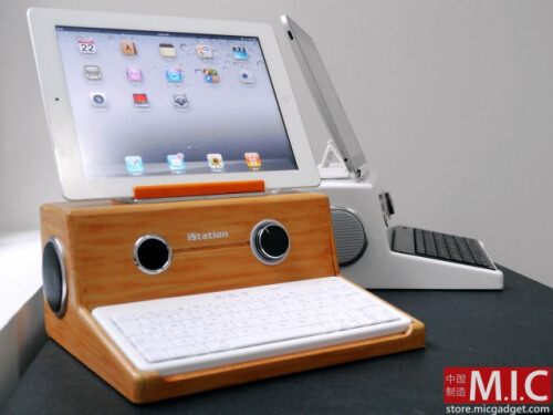 iStation+camouflages+your+iPad+into+an+Apple+computer+from+the+80s