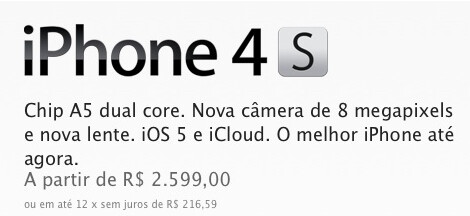 In Brazil, the 16GB Apple iPhone 4S costs $1,410 USD - 20 more countries launch the Apple iPhone 4S