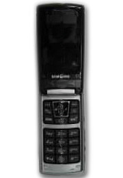 Samsung SCH-A990 - a high-end cameraphone for Verizon