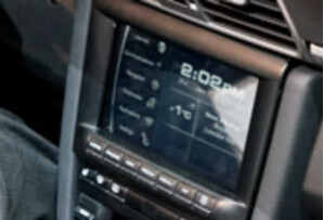 The QNX interface