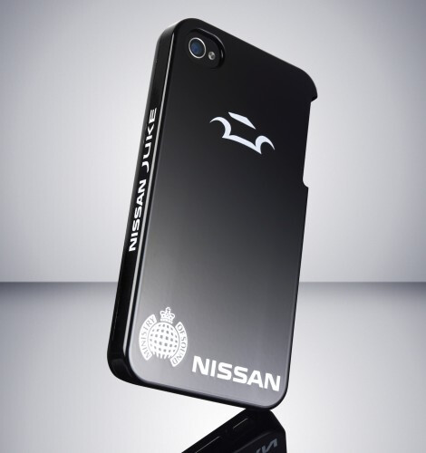 Nissan creates the world's first self-healing iPhone case