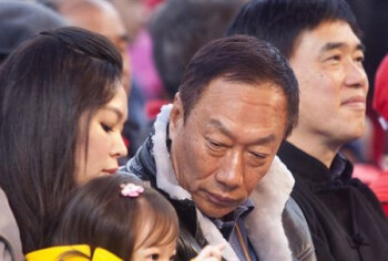 Terry Gou with his family at a charity event for the Taipei Zoo January 15