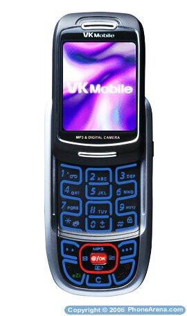 FCC approves VK Mobile VK4500 slider