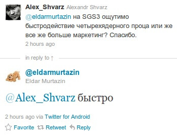 Murtazin explicitly answers a question about the performance of the SGS III.