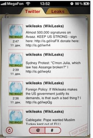 SpoofApp (left) and WikiLeaks (right)