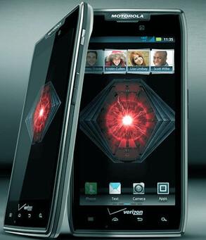 The Motorola DROID RAZR MAXX remains thin