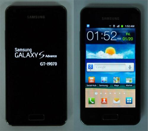 Samsung Galaxy S Advance Surfaces Dual Core Processor