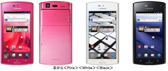 Only in Japan: NEC nails another unbelievably slim, water-proof Android device