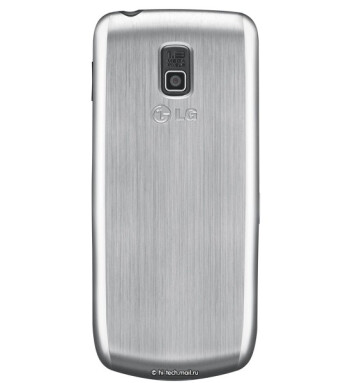 LG to offer new triple-SIM featurephone