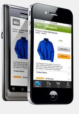 REI's Gear app allows for in-app purchasing