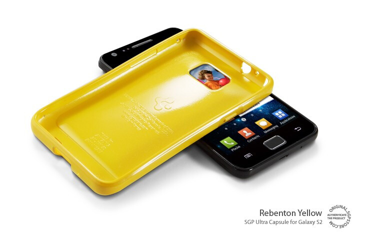 SGP Samsung Galaxy S2 Case Ultra Capsule Series - $21.99