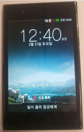 "LG Optimus Vu to be a 5"" behemoth with 4:3 screen aspect ratio, Galaxy Note slightly startled"