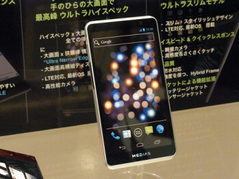 NEC shows three new ICS LTE-enabled handsets in Japan