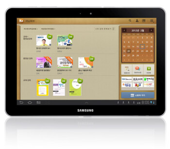 Samsung announces Learning Hub, coming soon to Galaxy Tab 10.1 and 8.9 LTE