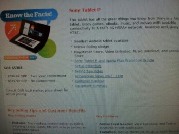 Sony Tablet P coming to AT&T on March 3?
