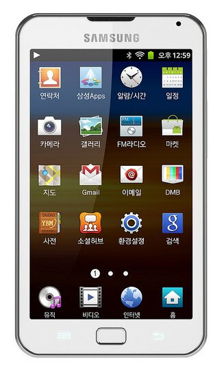Personal media player Samsung Galaxy Player 70 Plus carries along a dual-core CPU