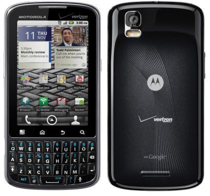 Motorola DROID Pro - Motorola seeks Motorola DROID Pro owners for soak test