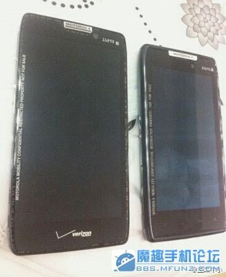 Is this the Motorola Droid Fighter? - 4.6-inch Motorola handset leaks out: is it the Droid Fighter?