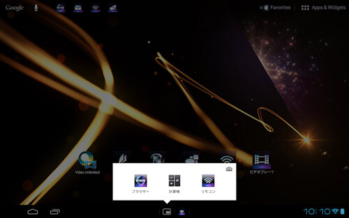 Android 4.0 UI for the Sony Tablet P - Wi-Fi only model now available for Sony Tablet P; both tablets to get Android 4.0 update