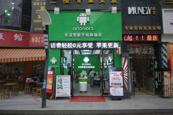 This is what the fake Android store in China looks like