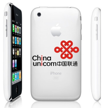 The Apple iPhone 4S is available from China Unicom