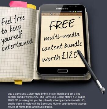 Get £120 of multimedia free through Saturday