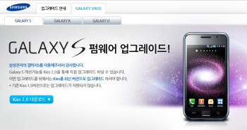 Samsung Galaxy S Value Pack update gets released in Korea