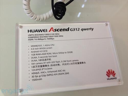 Huawei Ascend G312 QWERTY