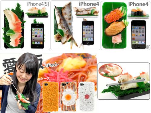 iMeshi Japanese Food Cases