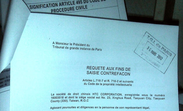 HTC-Hub is being taken to court by HTC France over an unboxing video of the HTC One S (R) - French authorities seize an HTC One S smartphone from HTC blog