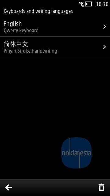 Leaked screenshots show Nokia Carla OS