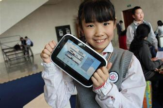 Intel's 7 inch tablet is for the educational market