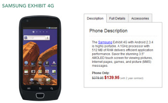 HAC compatible Android model