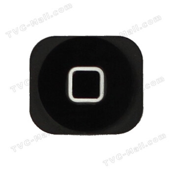 Alleged iPhone 5 home button surfaces