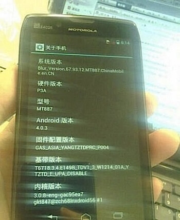 Motorola RAZR HD with model number MT887 is spotted in China with a 720p display and ICS