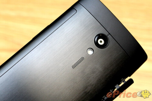 Sony+releases+the+international+version+of+Xperia+ion+in+Taiwan