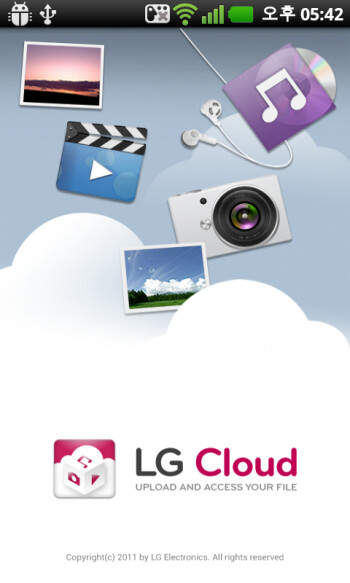 LG Cloud beta launches in the US and Korea, up to 50GB free for LG device owners